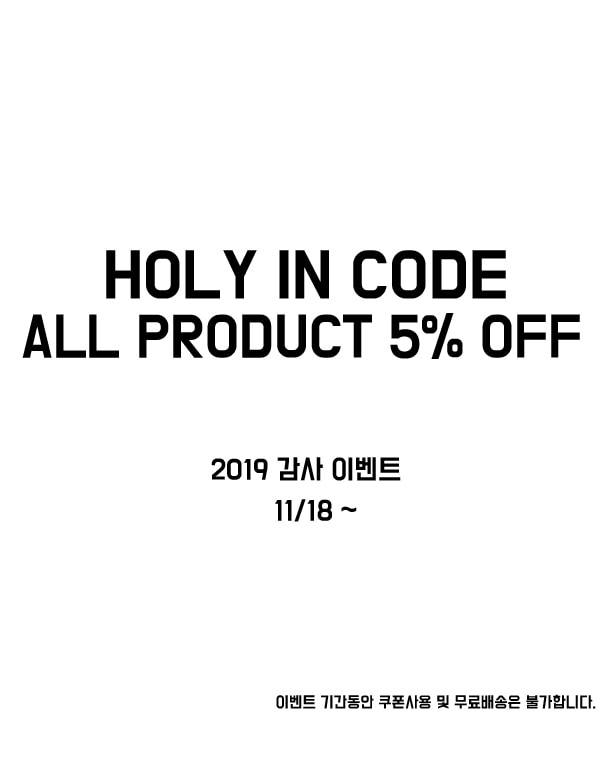 HOLY IN CODE 5% OFF